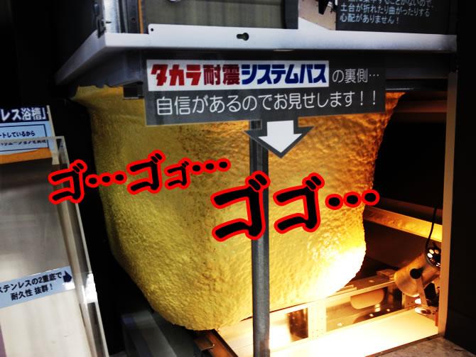 takaragogogo_r1_c1