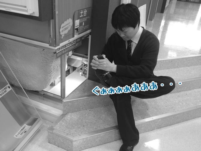 takaragogogo_r5_c1