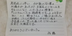 IMG_8531